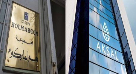 مراكز تجارية: هولماركوم تمول مشاريع أكسال!
