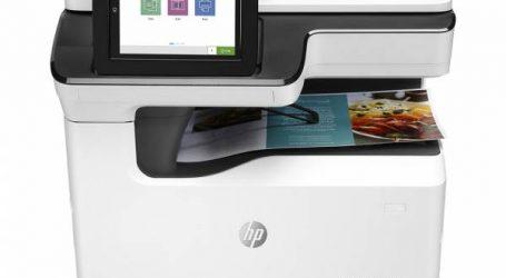 HP تطلق طابعات A3 الأكثر تقدمًا وأمانًا في العالم