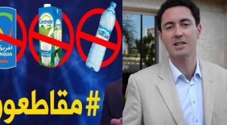 حملة المقاطعة: بلافريج يراسل رئيس الحكومة وينتقد مهاجمي المقاطعين