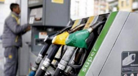 المندوبية السامية للتخطيط:  أسعار المحروقات ارتفعت بـ 2.8%