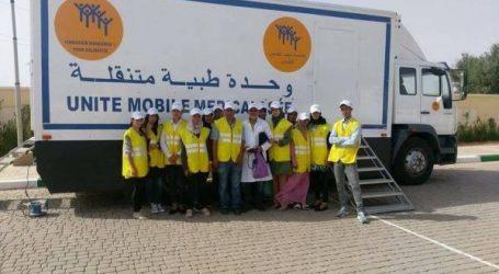 مؤسسة محمد الخامس للتضامن تطلق النسخة الرابعة للقوافل الطبية الخاصة برمضان