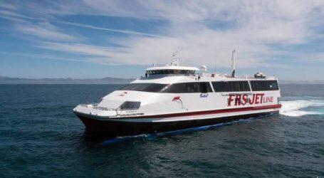 الشركة البحرية FRS تشغل خطين بحريين جديدين بداية من يوليوز