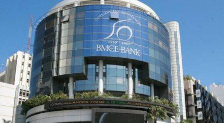 البنك المغربي للتجارة الخارجية لإفريقيا يتوج بكوريا الجنوبية