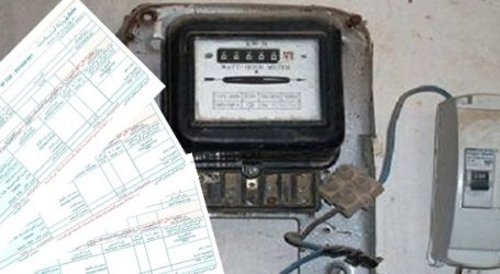 رغم الاحتجاجات.. الرباح يؤكد أن 75% من المستهلكين يؤدون أقل من 100 درهم في فاتورة الكهرباء !