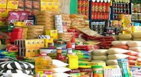 """ألو """"5757"""" يكشف 391 مخالفة لأسعار وجودة المواد الاستهلاكية خلال أول أسبوع من رمضان"""