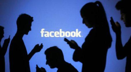 """خبراء: خدمة """"المواعدة"""" الجديدة لـ""""فيسبوك"""" قد تنتهك الخصوصية"""