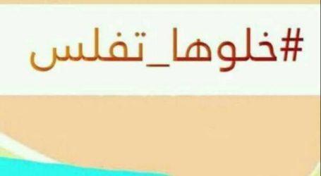"""على خطى """"خليه يريب""""..موريتانيون يطلقون حملة """"خلوها تفلس"""" لمقاطعة فرع اتصالات المغرب"""