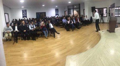 """""""سوبآنفو"""" تحسس الطلبة والمهنيين بدور ورهانات تكنولوجيا البلوكشين"""