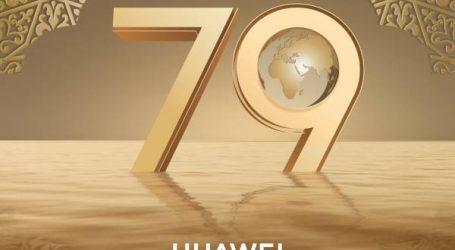 """هواوي العلامة التجارية الصينية الوحيدة المدرجة ضمن تصنيف """"فوربس للعلامات التجارية الأعلى قيمة برسم 2018"""""""