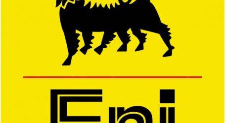 """الشركة الإيطالية العملاقة """"إيني"""" توقف التنقيب عن النفط بسواحل الرباط"""