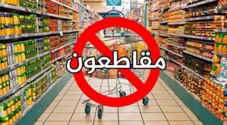 رويترز: مقاطعة منتجات 3 شركات مغربية كبرى يكبدها خسائر ويهبط بأسهمها