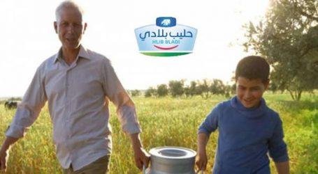 حملة المقاطعة: أول بلاغ رسمي للحكومة يركز فقط على خسائر حليب سنطرال