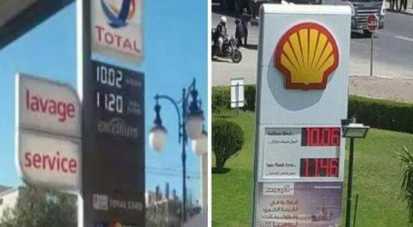 أسعار الغازوال تتخطى حاجز الـ 10 دراهم بمحطات الوقود