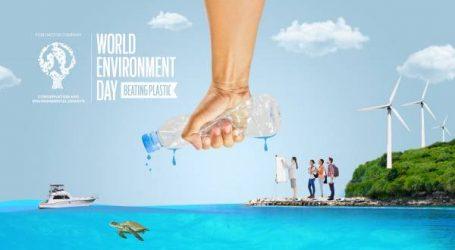 """فورد تطلق برنامج """"منح فورد للمحافظة على البيئة"""" لسنة 2018"""