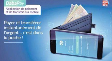 البنك المغربي للتجارة الخارجية يطلق خدمة جديدة للأداء عبر الهاتف «DabaPay»