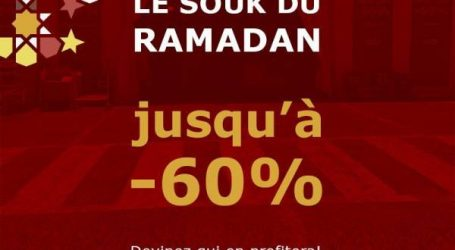 إيكيا تطلق تخفيضات رمضان وقرعة لـ 30 رحلة لأداء مناسك العمرة