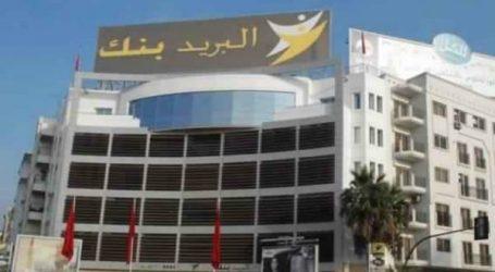 ثلث زبناء الأبناك المغربية تستقطبه مؤسسة البريد بنك