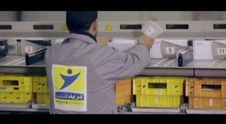 بريد المغرب يقدم خدمة جديدة لفائدة الحجاج والمعتمرين المغاربة