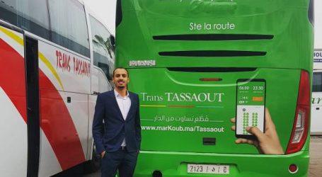 قطع الكار من الدار  يفوز بجائزة ريادة الأعمال المنظمة من طرف اتصالات المغرب