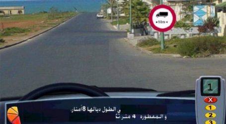 وزارة النقل تنفي تحديد 6 أشهر للحصول على رخصة السياقة