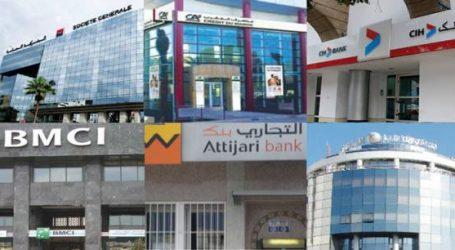 بنك المغرب: أسعار  الخدمات البنكية ترتفع سنة بعد أخرى
