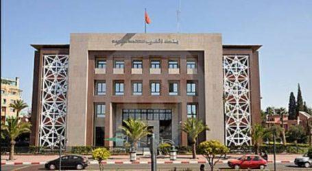 احذروا الرسائل الاحتيالية الداعية إلى سحب مبالغ مالية من بنك المغرب