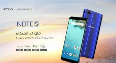 """""""إنفينيكس"""" تطلق آخر هواتفها الذكية بالسوق المغربي"""