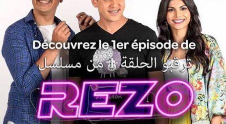 """المسلسلات الرقمية لـ""""إنوي: أكثر من 30 مليون مشاهدة ل""""Rezo"""""""