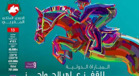 الدوري الملكي المغربي MRT يمر الى مستوى 4 نجوم (كأس العالم)