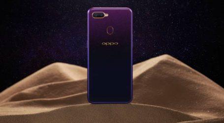 OPPO تطرح هاتف   F9 الجديد كلياً بالسوق المغربي
