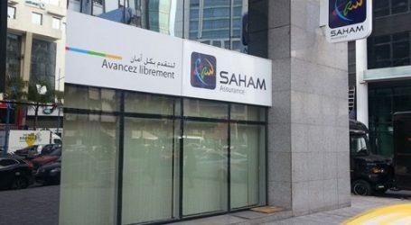 سَهام للتأمين تطلق أول منصة مدمجة للحوادث المادية