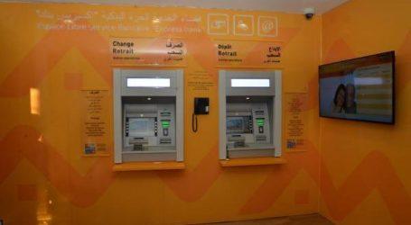 التجاري وفابنك تطلق الخدمات البنكية الحرة على زبنائه