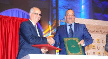 بريد المغرب ينظم المعرض العربي للطوابع البريدية