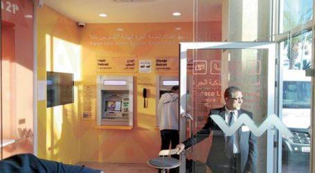 زبناء التجاري وفا بنك بفاس يكتشفون الفضاءات الجديدة للخدمات البنكية الحرة