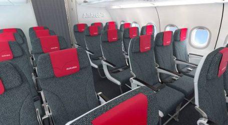 العربية للطيران المغرب تطلق رحلات نحو وجهتين جديدتين ابتداء من صيف 2019