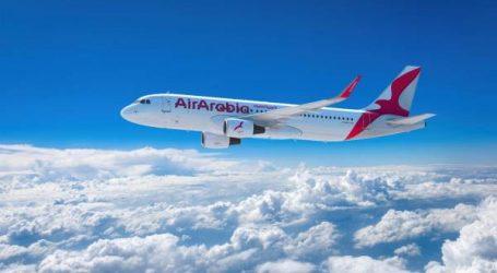 """""""العربية للطيران"""" تحتفل بالذكرى الـ 50 لتأسيسها وتطلق هوية مؤسسية جديدة"""