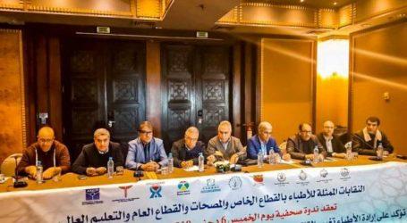 الأطباء يطالبون بعدم التسرع في انتخاب هيئتهم الوطنية