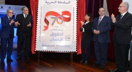 بريد المغرب يحتفي بالذكرى 70 للإعلان العالمي لحقوق الإنسان