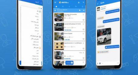 أفيتو تكشف عن وظائف جديدة مبتكرة من أجل تجربة أفضل لمستعمليه