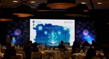 GE Healthcare المغرب و T2S ينظمان الدورة الخامسة للأيام الطبية الحيوية للقطاع العمومي
