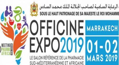 مراكش تستضيف الدورة 16 لمعرض الصيدلة Officine Expo