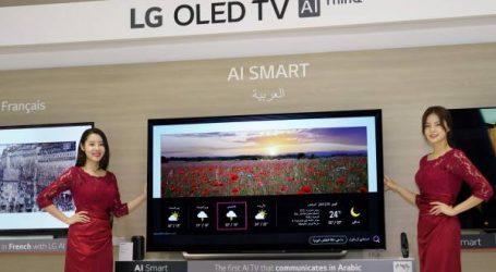 شركة LG تعلن عن أول تلفزيون يعتمد على الذكاء الاصطناعي باللغة العربية