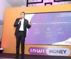 """inwi money"" يطلق خدمة استلام التحويلات المالية الدولية"
