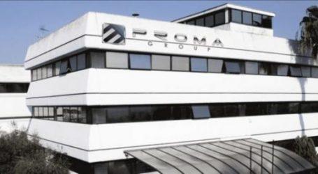 تدشين مصنع بروما للصناعة بالقنيطرة