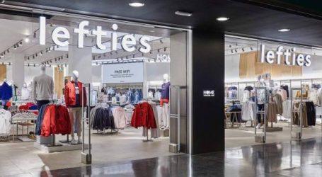 """افتتاح المتجر الثالث لعلامة """"ليفتيز"""" بالمركب التجاري """"الرباط سانتر"""""""