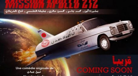 """الكوميديا """"Mission Apollo 212"""" تستأنف تداريبها ابتداء من 15 يوليوز !"""